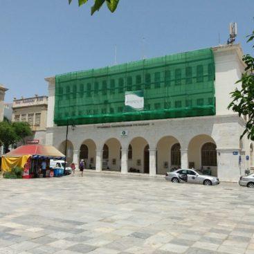 ΟΤΕ ΑΚΙΝΗΤΑ Ανακαίνιση όψεων κεντρικού κτιρίου ΟΤΕ στην Σύρο